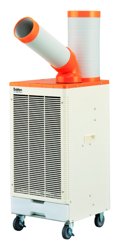 Single Duct Spot Cooler Suiden