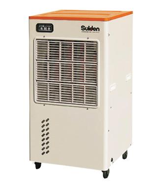 Suiden Portable Coolers Vapor Fan Cooler Relieves The