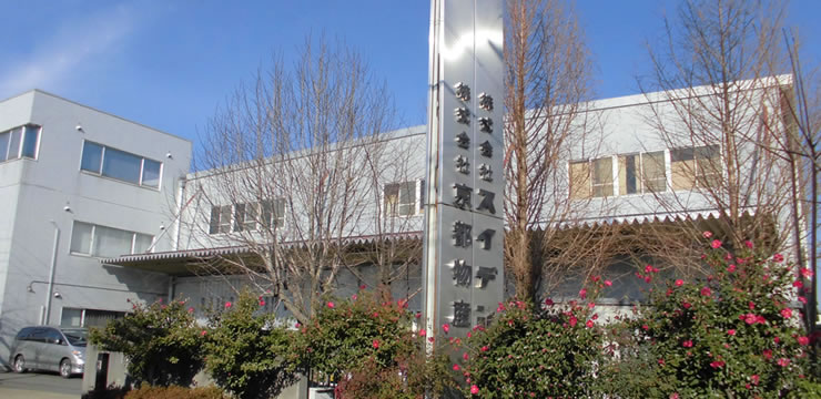 Kyoto Products Distribution Center