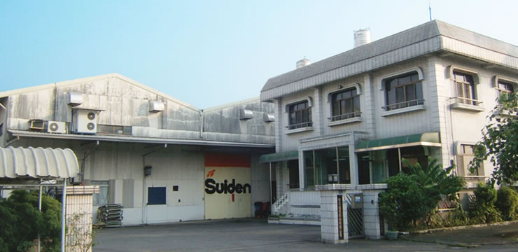 Taiwan Suiden Co.,Ltd