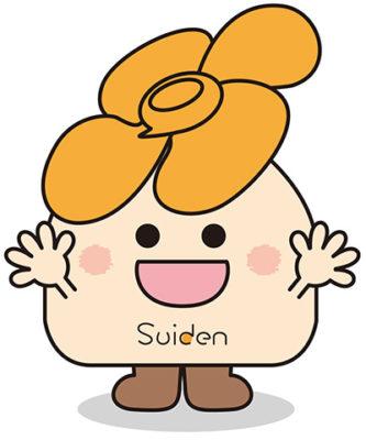 スイデン公式キャラクター はねむちゃん